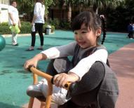 Shenzhen Scott