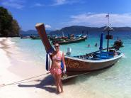 Katy & Johnnyboy's SE Asia Adventure