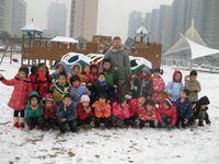 Yomme i Kina