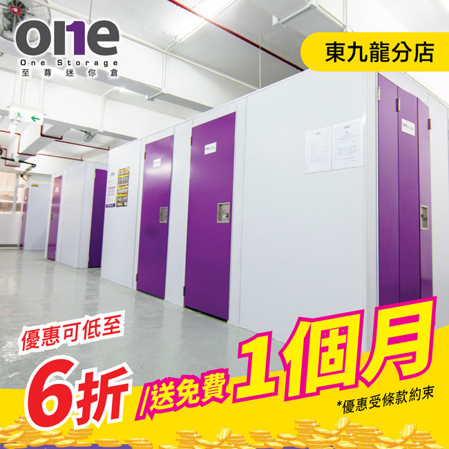 mini-store-2021-free-month-offer-kowloon-east