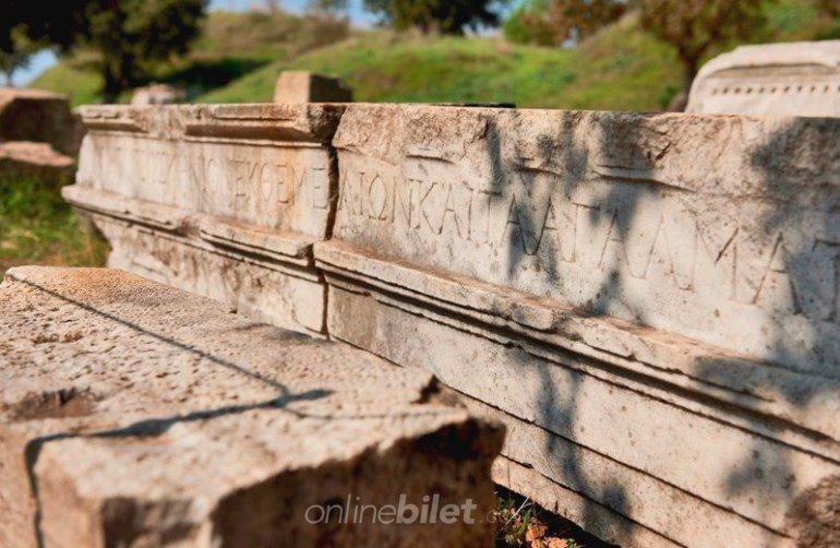 truva antik kenti