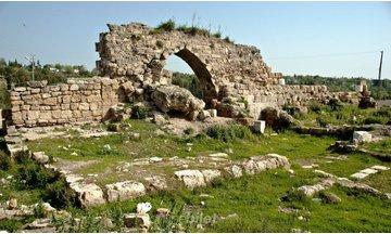 Misis Antik Kenti