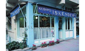 Bursa'da İskender Kebap Nerede Yenir? (En İyi 5 Adres)