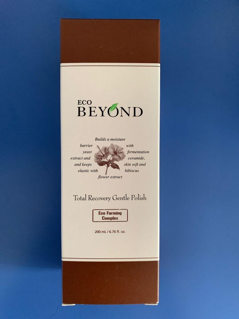 Beyond Total Recovery Gentle Polish