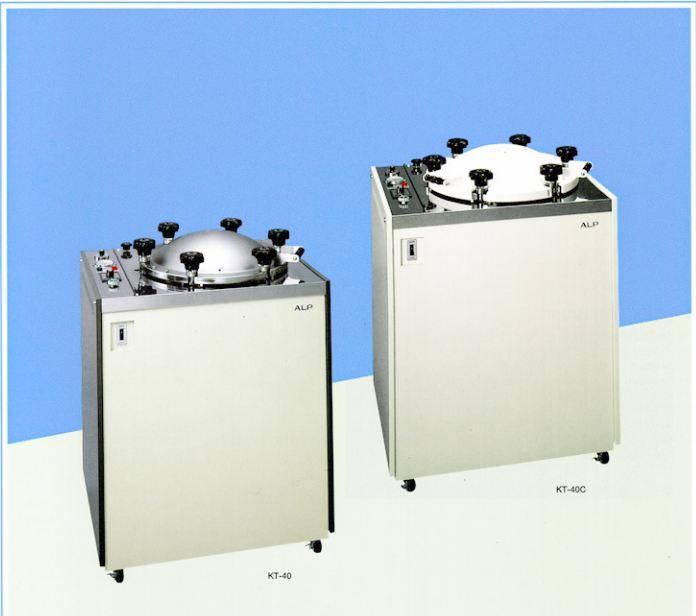 Automatic Autoclave  KT-40 Series