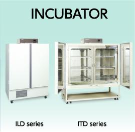 Large incubator