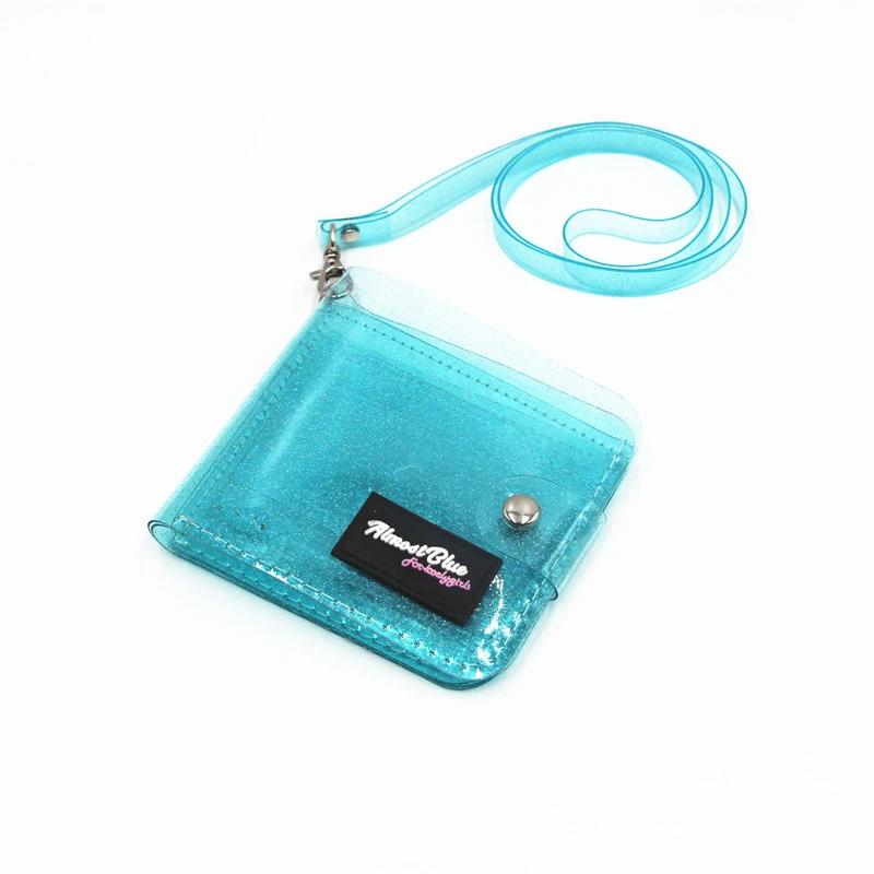 محفظة شفافة باللون الازرق