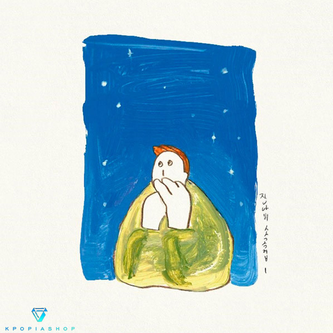 Jannabi - Album [Jannabi short piece of music l]