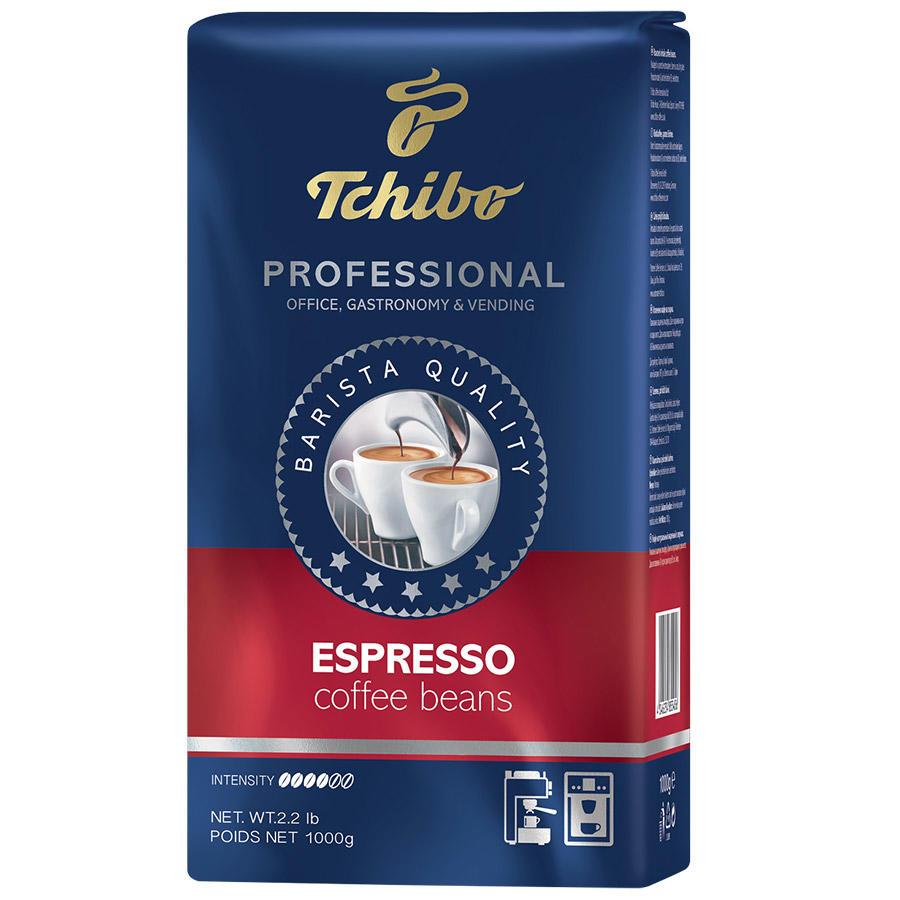 تشيبو حبوب قهوة اسبريسو بروفيشنال 1000 غرام