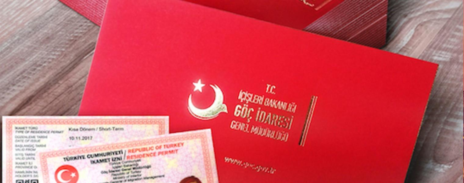 خدمات الإقامة والفيزا السياحية في تركيا