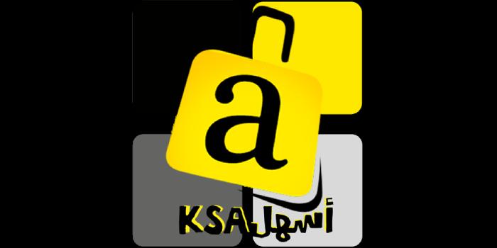 Ashalksa