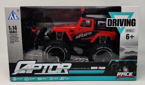 لعبة Captor Race Speed Driving K017 مع جهاز تحكم عن بعد