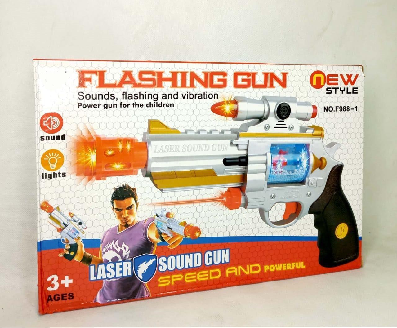 بندقية مضيئه للاطفال