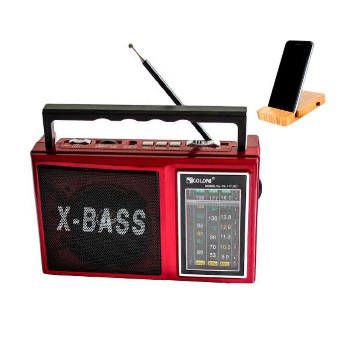 راديو x-bass