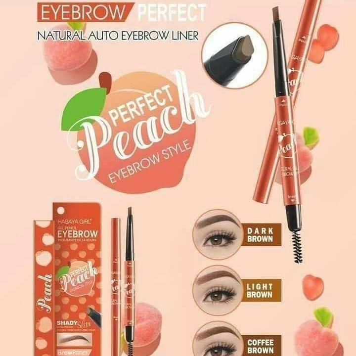 قلم حواجب perfect peach