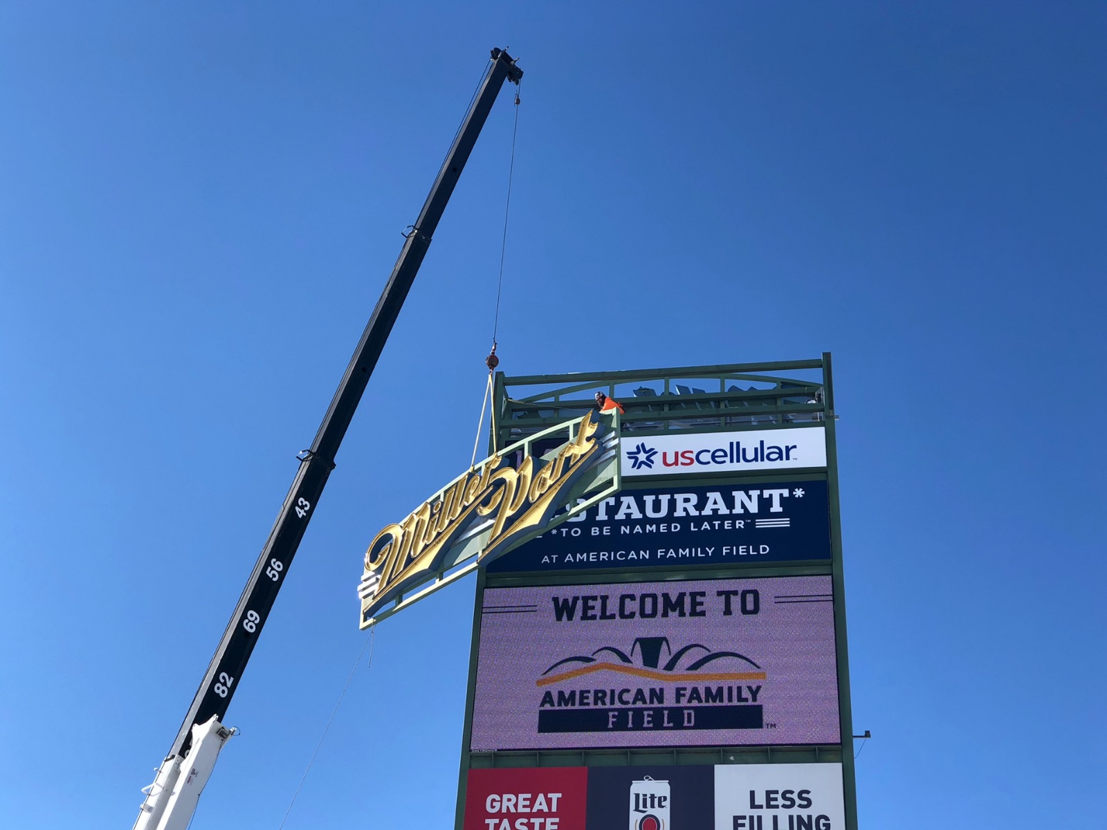 Miller Park sign coming down