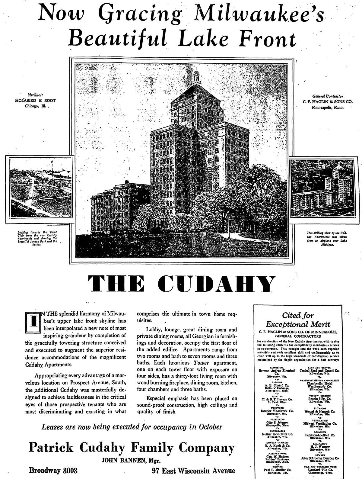 Cudahy Tower
