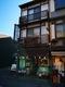 Takeuchi Fish Store