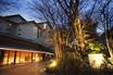 Nishimuraya Hotel Shogetsutei