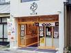 Toyookawakodo Cafe Kinosakionsen