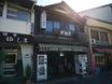 Ebiya Shop