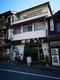 Cafe Yushima