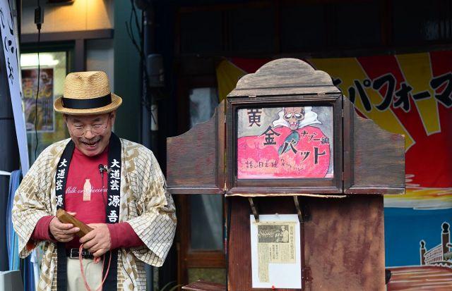 Kamishibai (vertelkastje) - Vertelkastje ter ondersteuning van prentenboeken