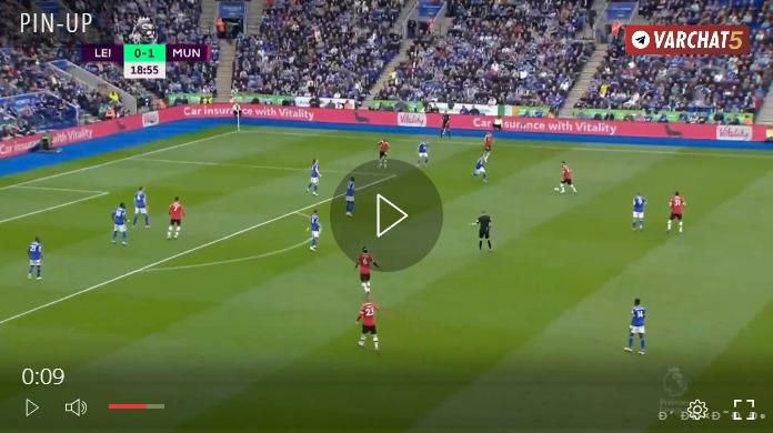 Лестер - Манчестер Юнайтед 16 октября 2021 смотреть онлайн