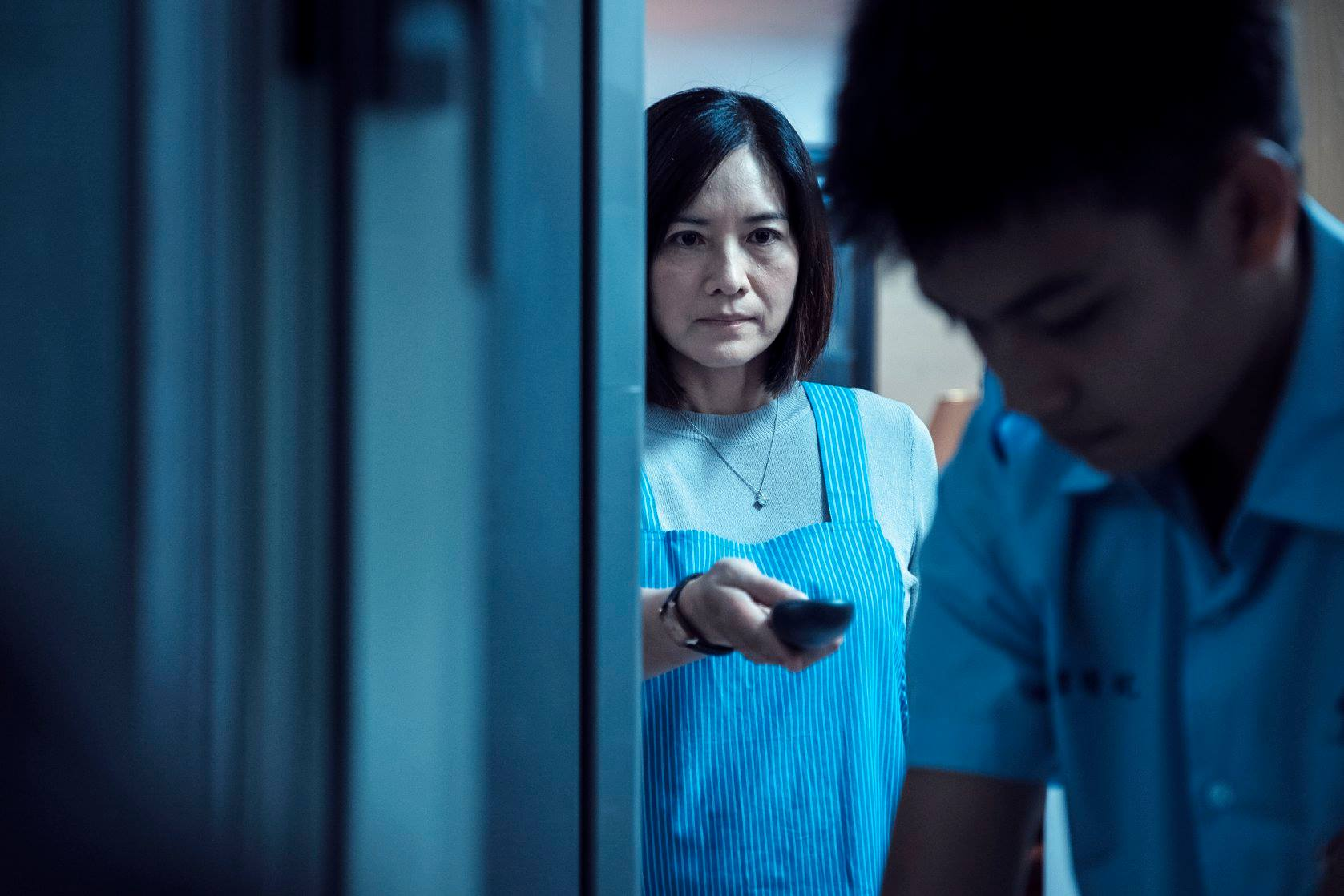 Taiwan's Helicopter Parent