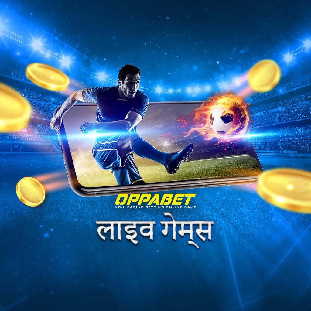 Play Live Games Online & Betting Games Online   OPPABET live casino