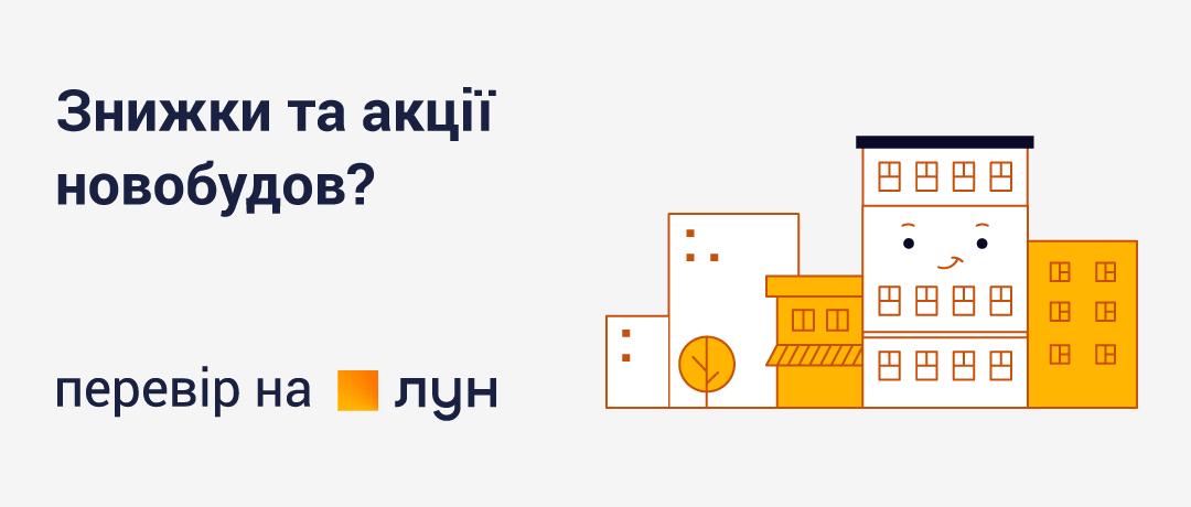 Картинки по запросу украина увеличивает дефицит торговли товарами