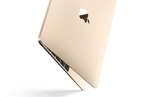 Picture: Nya slimmade MacBook med revolutionerande pekplatta