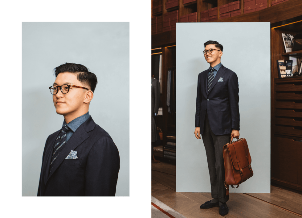 The Armoury - Spring/Summer 2017