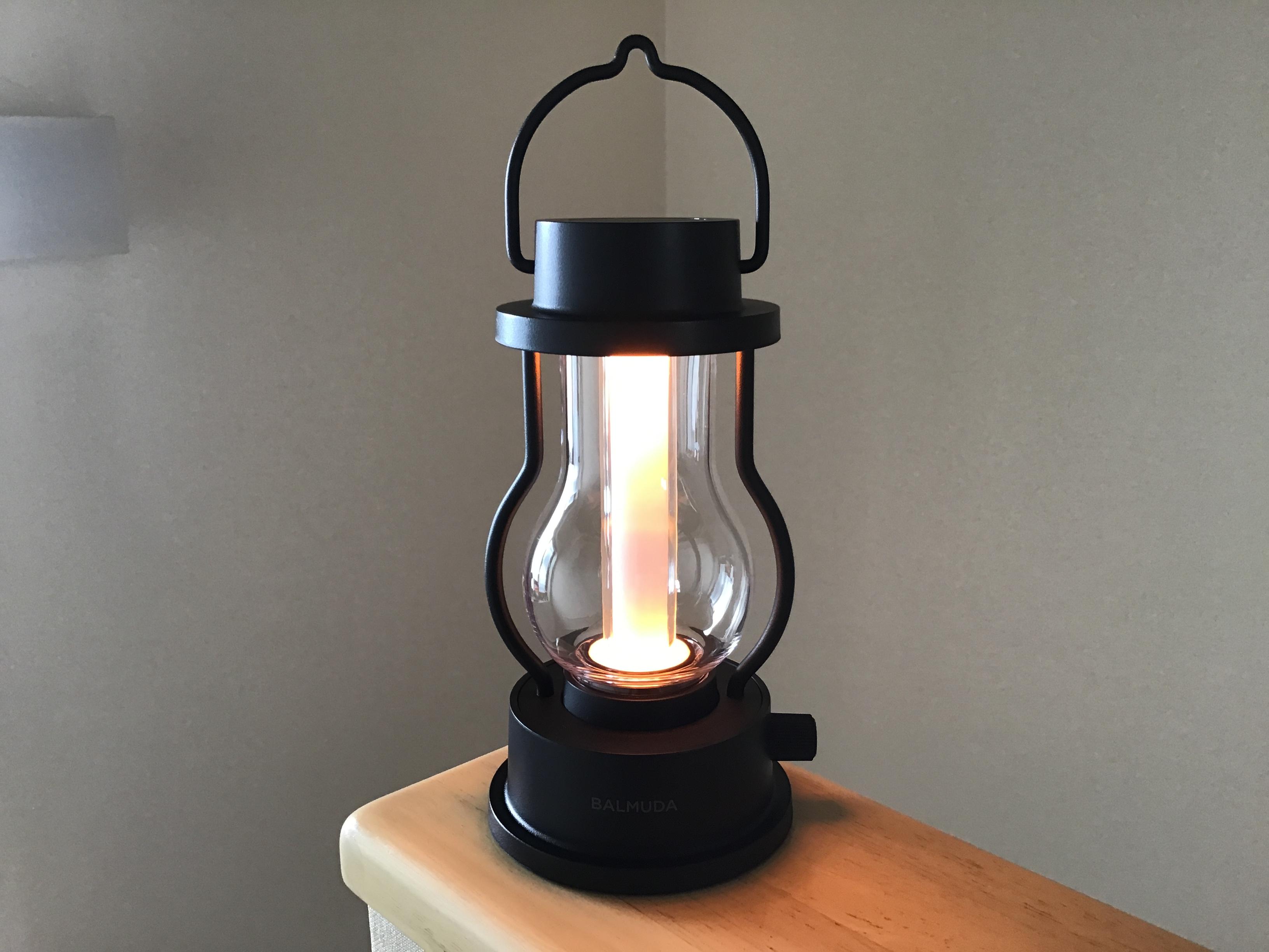 2020-08-17-lantern-2.jpg