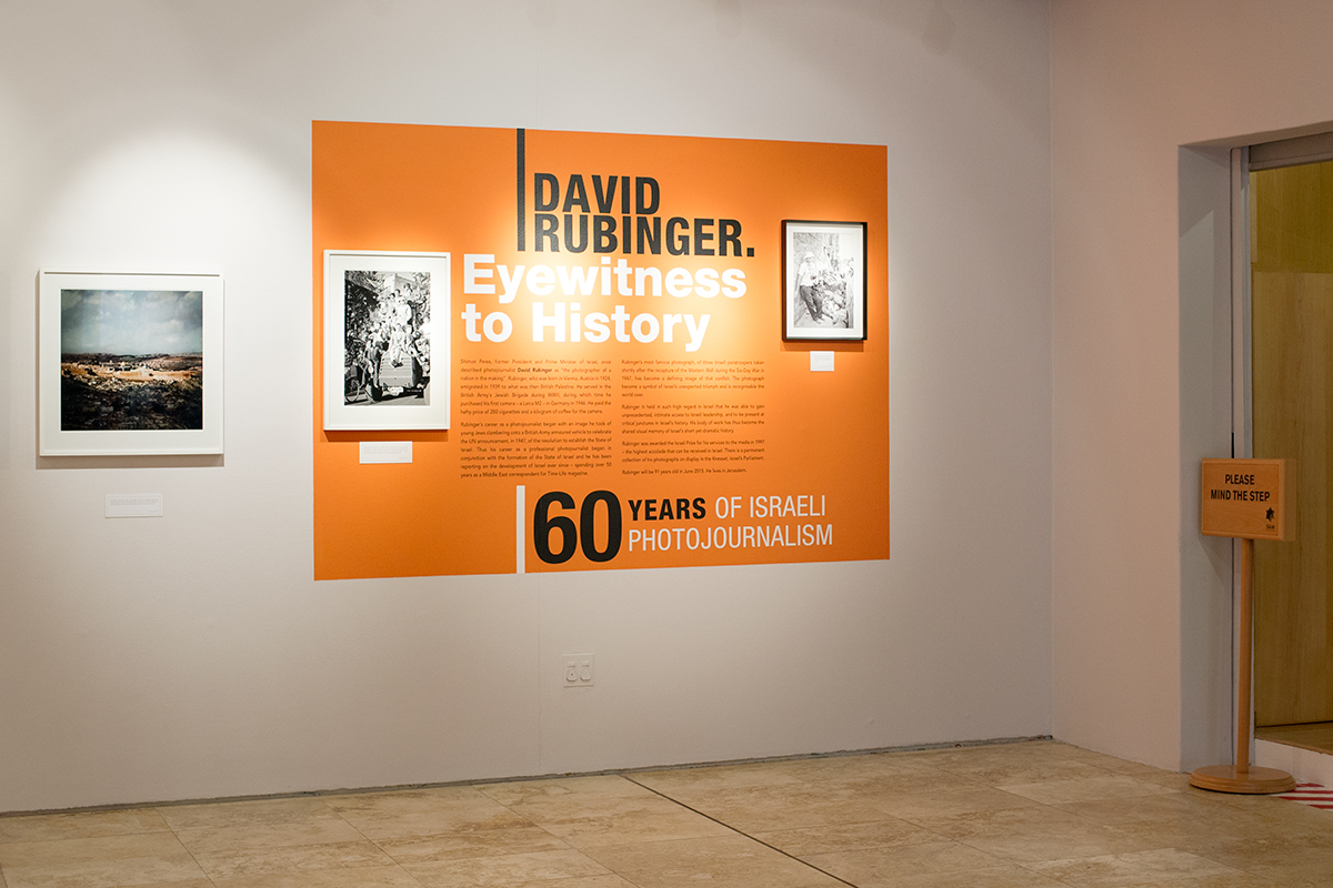 David Rubinger Exhibition: 60 Years of Israeli Photojournalism on Orms Connect Photographic Blog Cape Town South Africa