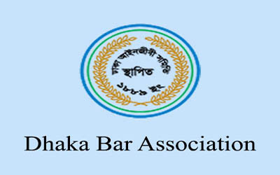 Dhaka Bar Association.jpg