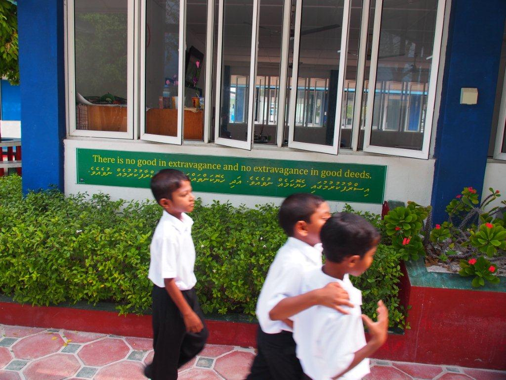 Maldivian School Kids