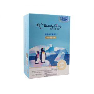 MY BEAUTY DIARY Antarctic Glycoprotein Moisturizing Mask 8pcs