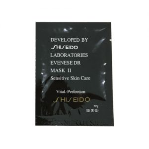 SHISEIDO Peel-Off Black Mask Blackheads Removal 12g