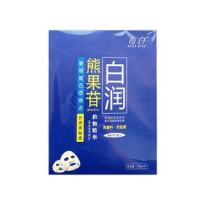 MEIBAI Whitening Mask 4pcs