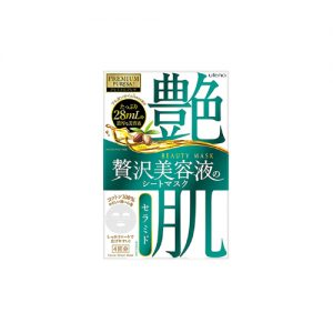 UTENA Premium Puresa Beauty Mask 4pcs