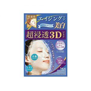 KRACIE Hadabisei 3D Face Mask 4pcs