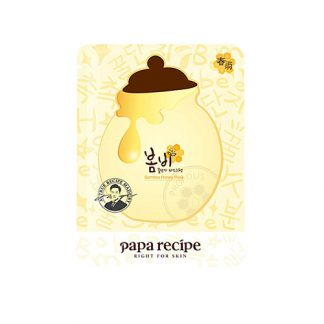 PAPA RECIPE Bombee Mask 10pcs