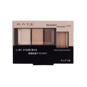 KATE Brown Shade Eyes 4 Colours