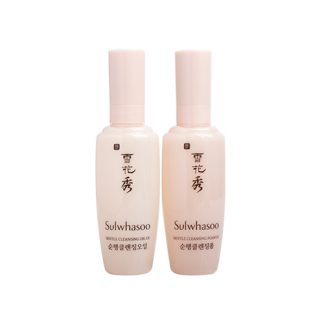 SULWHASOO Cleansing 2 Item Kit