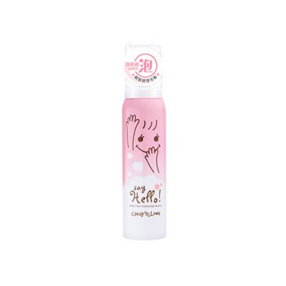 CANDY LOVE Say Hello! Body Clear Exfoliating Mousse 100ml