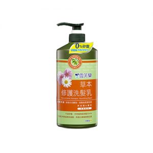 CELLINA Natural Herbs Shampoo 650g