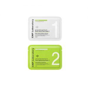 CNP LABORATORY Anti-Pore Blackhead Clear 2 Item Kit 3pcs