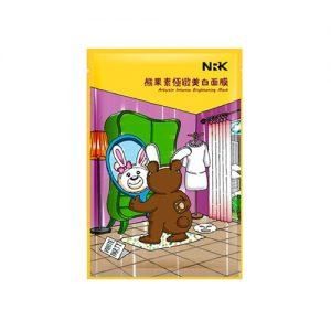 NARUKO Arbutin Intense Brightening Mask 10pcs