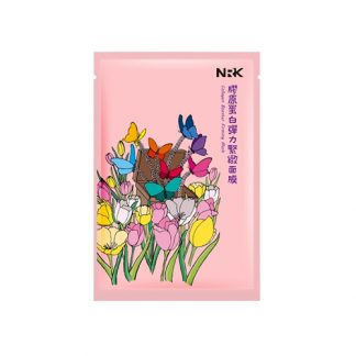 NARUKO Collagen Booster Firming Mask 10pcs